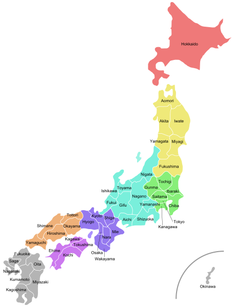 Regions_and_Prefectures_of_Japan_2.svg